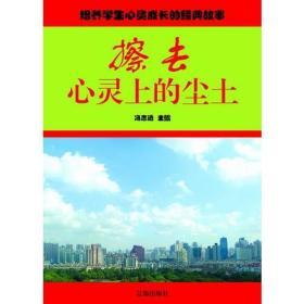 中华文化十万个为什么·体育卷
