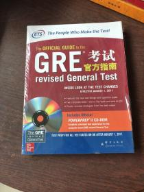 GRE考试官方指南(未拆封  有光盘)
