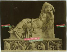 清代罗马梵蒂冈博物馆中睡着阿里安娜艺术品雕像大幅蛋白照片