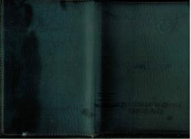 空白笔记本(皮封)32开