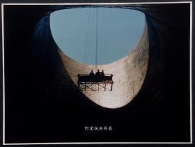 《揽月》上世纪90年代初艺术摄影原版彩色胶片老照片赵志强摄