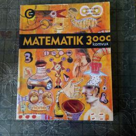 MATEMATIK 3000 KOMVUX