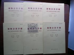 植物分类学报 1991第29卷第1-6期++