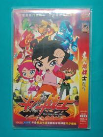 斗龙战士 DVD碟片