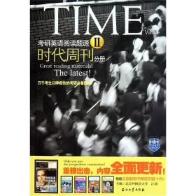 考研英语阅读题源2:时代周刊