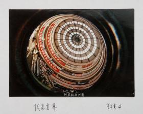 《信息世界》上世纪90年代初艺术摄影原版彩色胶片老照片霍文武摄