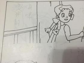 连环画手稿  突来的海啸 [漫画]