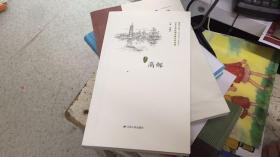 历史文化名城名镇名村系列:名城高邮