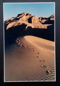 《勘探》上世纪90年代初艺术摄影原版彩色胶片老照片赵振亚摄