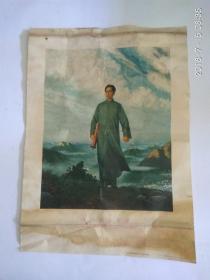 毛主席去安源 油画宣传画 包邮快递 品相稍差 对品相要求严的勿拍  见图