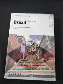 体验世界文化之旅阅读文库:巴西