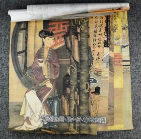 90年代老宣纸印制画片——宫廷仕女画(6张)