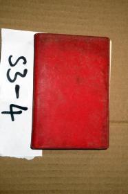 英文版;毛主席语录..1966年