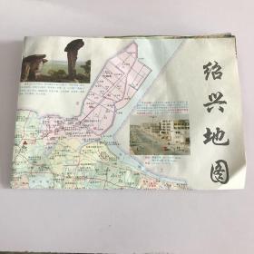 绍兴交通旅游图