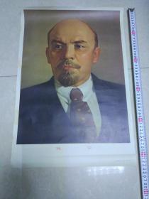 年画   马克思 恩格斯 斯大林 列宁 头像  尺寸38.5cm 53cm