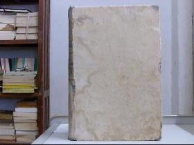 英华大辞典(小字本)1921年