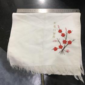 八十年代 天安门留念 真丝围巾