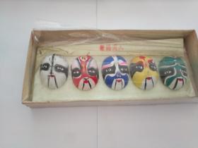 无锡泥人彩陶脸谱(5个合售)