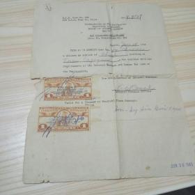 民国1946厦门华侨驻马尼证件一张
