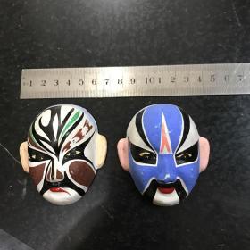 八十年代 京剧脸谱小挂件工艺品 刘勇 韩彰 2个人物脸谱合售