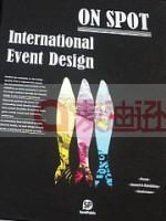 ON SPOT International Event Design 现场-国际活动设计