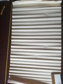 旧宣纸:杭州浣花斋制四尺冰雪笺三张,边轻黄斑