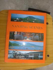 NANJING SCENES(金陵风光、南京风光 精装铜版彩页,英文版画册)