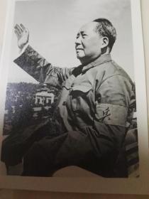 老照片:毛主席接见红卫兵 照片尺寸9.8 × 6.7 cm【私藏全新  卖家保真 不真愿承担一切后果】