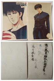 流川枫图片(2张)