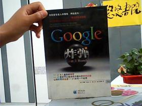 Google炸弹