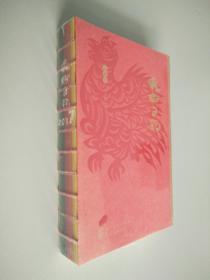2017美术日记