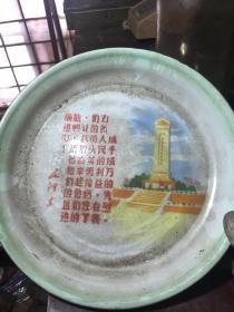 文革毛主席语录英雄纪念碑茶盘