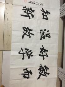 任炳谭书法  (附:书法易论一本)