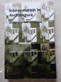 interpretation in architecture design as a way of thinking
