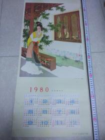 1980年年画,王叔晖作,听琴,写西厢记故事  尺寸77cm 34.5cm