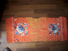 清代-五彩绣【花卉牡丹】汗巾一条!尺寸82/32厘米