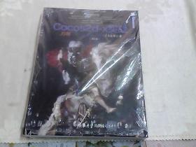 Cocos2d-x实战(JS卷 Cocos2d-JS开发 第2版)/清华游戏开发丛书