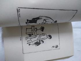 子恺漫画全集【初版】