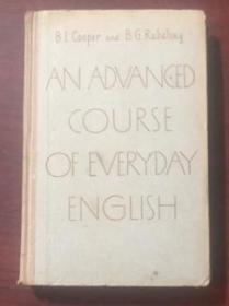 正版  AN ADVANCED COURSE OF EVERYDAY ENGLISH;英语会话教材【俄文原版】1959年硬精装;一版一印