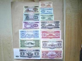 【第二套人民币纸币】大全套