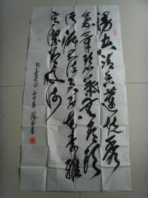 付丽莎:书法:诗一首(带原作邮寄信封)(付丽莎,女,河南省焦作市名家参展作品)