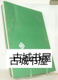 稀缺,俄语,英语和法语三种语言《伊斯兰教的历史古迹》精美的插图,1969年出版,精装