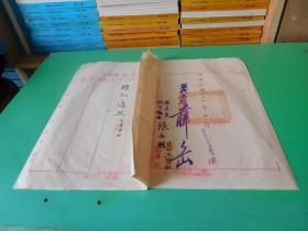 贵州省政府训令 教字第850号 民国时期原贵州兼代省主席薛岳亲笔手书令一页  实物拍照  品如图