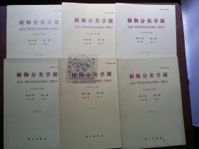 植物分类学报 1987第25卷第1-6期++