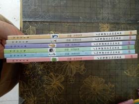 北京市绿色印刷工程 优秀婴幼儿读物绿色印刷示范项目  6本合售 看图