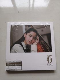 被珍藏的青春是永恒的·大提琴家 欧阳娜娜(首张古典名曲演奏专辑15)全新 未开封 正版