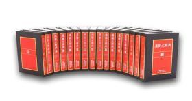 韩国原版《汉韩大辞典(全十六册)》(在韩)