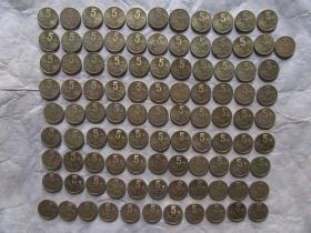 93年梅花币一组100枚合售,流通好品,品如图,4号