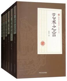 民国通俗小说典藏文库(张恨水卷 套装共56册)
