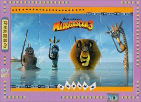 益智拼图:马达加斯加3之三